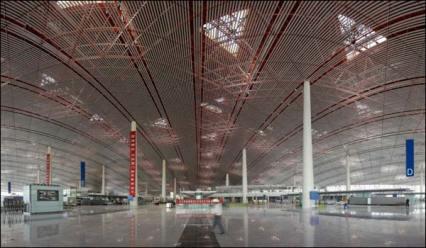 beijing-airport.jpg